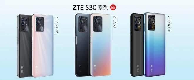 ZTE anuncia seus novos lançamentos