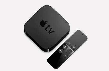 Apple deve lançar um Apple Tv com câmera e alto-falante embutido