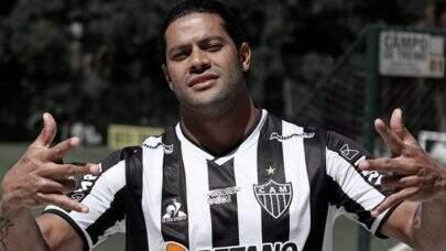 Atlético-MG anuncia o uniforme para temporada 2021 no dia da estreia na Libertadores