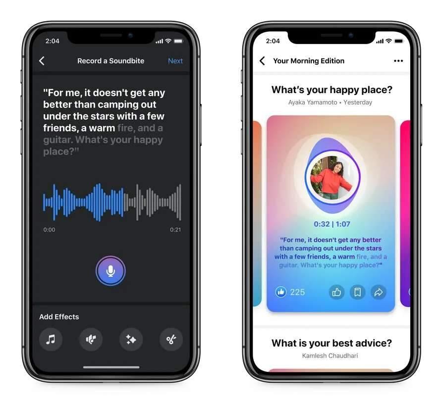 Recurso de áudio do Facebook, chegará em breve