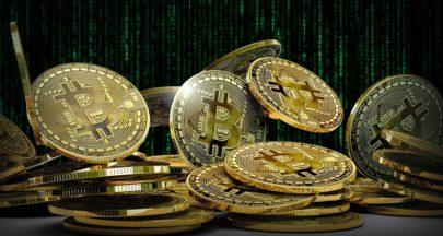 Bitcoin chega a US$ 63 mil e quebra novo recorde