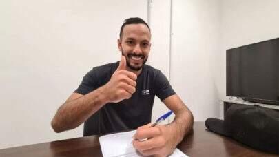 Fluminense renova com meio-campista Yago Felipe até o final de 2022